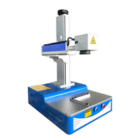 Desktop vertical laser marking machine