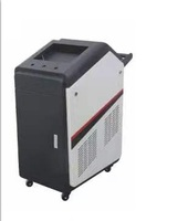 Laser cleaner LZ-500-LC
